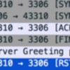 stackprof の wall mode で rails のプロファイルをとろうとしたら mysql の接続エラーがたくさん出てホストが mysql にブロックされてしまう話