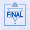 【プロデュース101】最終順位決定!「WANNA-ONE」としてデビューする11人発表&メンバー紹介