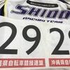 沖縄県選手権チャンピオンクラス兼国体選考
