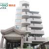 三愛シティライフ箱崎Ⅶ|福岡市 東区 マンション