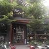 ホーチミンおしゃれカフェ@The Coffee House Signature