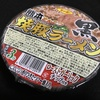 焼豚ラーメン黒 熊本とんこつ