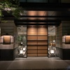 HOTEL THE MITSUI KYOTO 極上の宿シリーズ