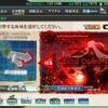 E5 秋霜堀(その2)
