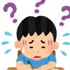 学習につまづく子供たち。「文字が二重に見える?」輻輳(より目)は大丈夫ですか⁉︎ ビジョントレーニングで改善