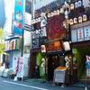 歌舞伎町ど真ん中で餃子を頬張る!新宿駆け込み餃子に行ってみた