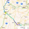 渋峠の雪の回廊が見たい❗️①