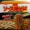 日清ソース焼そばカップ からしマヨネーズ(日清食品)