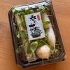 1月7日に七草がゆを食べました(I ate Nanakusa-gayu  on January 71月7日に七草がゆを食べました(I ate Nanakusa-gayu  on January 7th)