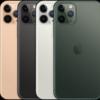 iPhone 11 Pro をしばらく使った感想 - 良かった点と悪かった点