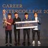 632チームの頂点に!キャリアインカレ決勝大会でZOZOテクノロジーズ選抜チームが優勝しました。