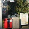 東京神田散歩「神田金物通りと清洲橋通り」