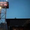 焼肉屋に行く 『七輪 茨木店』 結婚記念日に外食です。