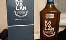 Kavalan Distillery Select No.2 (台湾ウイスキーレビュー)