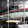 【東京発二泊三日】鳥取空港脇に転がるYS-11の胴体を見に行こう!
