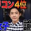 【YouTubeチャンネル】8月の総集編!!vol.1