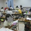 8/27の授業報告
