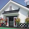無添「くら寿司」(沖縄名護店)で「寿司10皿」 1080円 (随時更新) #LocalGuides