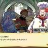 【メルクストーリア】 [橙羽の剣士]コナー キャラシナリオ