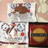 輸入菓子:エイム:キャラメルチョコワッフル/キャラメルビスケット/ガレットピロー