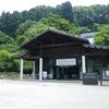 九州国立博物館へ、特別展示の「快慶・定慶のみほとけ」に度肝を抜かれる