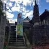 【和歌山】高野参詣道「黒河道」の入口はここ~定福寺(橋本市)