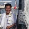 マグロ漁師 松方弘樹死去