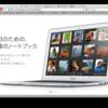 Lionが重すぎるのでMacBook (13-inch, Late 2009)のメモリを増設したい。