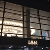 レキシツアー2019「アナザーレキシ~あなたの知らないレキシの世界~」@川口 に行ってきました! 感想
