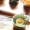 生誕祭「慎太郎茶会」開催。