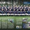 【高校硬式野球部】『月刊高校野球CHARGE!』に掲載されました。