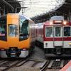 大阪から四日市へ行くには4通りの方法がある