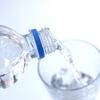 手っ取り早く脳のパフォーマンスを高めるのに、水を飲むだけでもかなり有効らしい