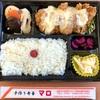 🚩外食日記(291)    宮崎ランチ   「手作り弁当 マロ」②より、【チキン南蛮弁当(ジャンボ)】‼️