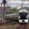 4月7日 中央本線で撮った 四季島