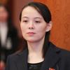 (海外の反応) 金汝貞氏、南北関係の全面中止を警告「赤い線を越えた」