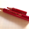 ダースってなに?鉛筆を12本単位で売る意味あるの?