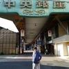 「映画を観に高崎に行こう!」ツアー(2日目)