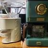 買って良かったTuffyドリップコーヒーマシンとbodumのミルで美味しいコーヒーが飲める!
