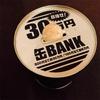 4年続けた500円玉貯金をあけるよ。