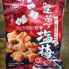 塩味強めの美味しい揚げ餅!亀田製菓『堅ぶつ 塩梅味』