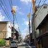 祇園祭モード
