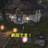 『FF14』 新生エオルゼア冒険記(139)「冒険者、ラベンダーベッドに新居を購入する」
