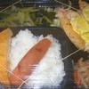 [19/02/14]「琉花」の「鶏ささみのカレーマヨネーズ(日替わり弁当)」300円 #LocalGuides