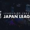 【LJL公式発表】LJL Spring Split Round 3&Finalの日程が変更、無観客試合での開催に
