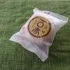 中が空洞の焼菓子、一〇香(いっこうこう)は長崎銘菓