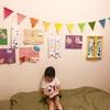 子供の作品飾りと小物雑貨の固定に『ひっつき虫』