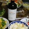 きのうのワイン+映画「ワーキング・ガール」