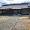 足次山神社(岡山県井原市井原町25)