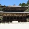 兵庫県 書写山「千年杉バームクーヘン」とランチ